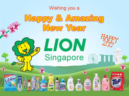 Animated E-Card for Lion Corp