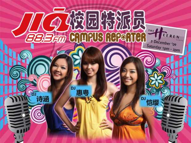 Backdrop Design – Jia 88.3 FM